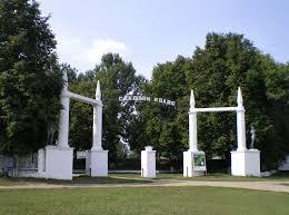У Шполянській громаді утворили комунальний заклад «Шпола Арена»