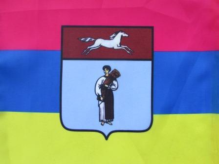 Дорогі шполяни та жителі громади! 30 серпня відбудеться велопробіг з нагоди Дня прапора та герба міста Шполи