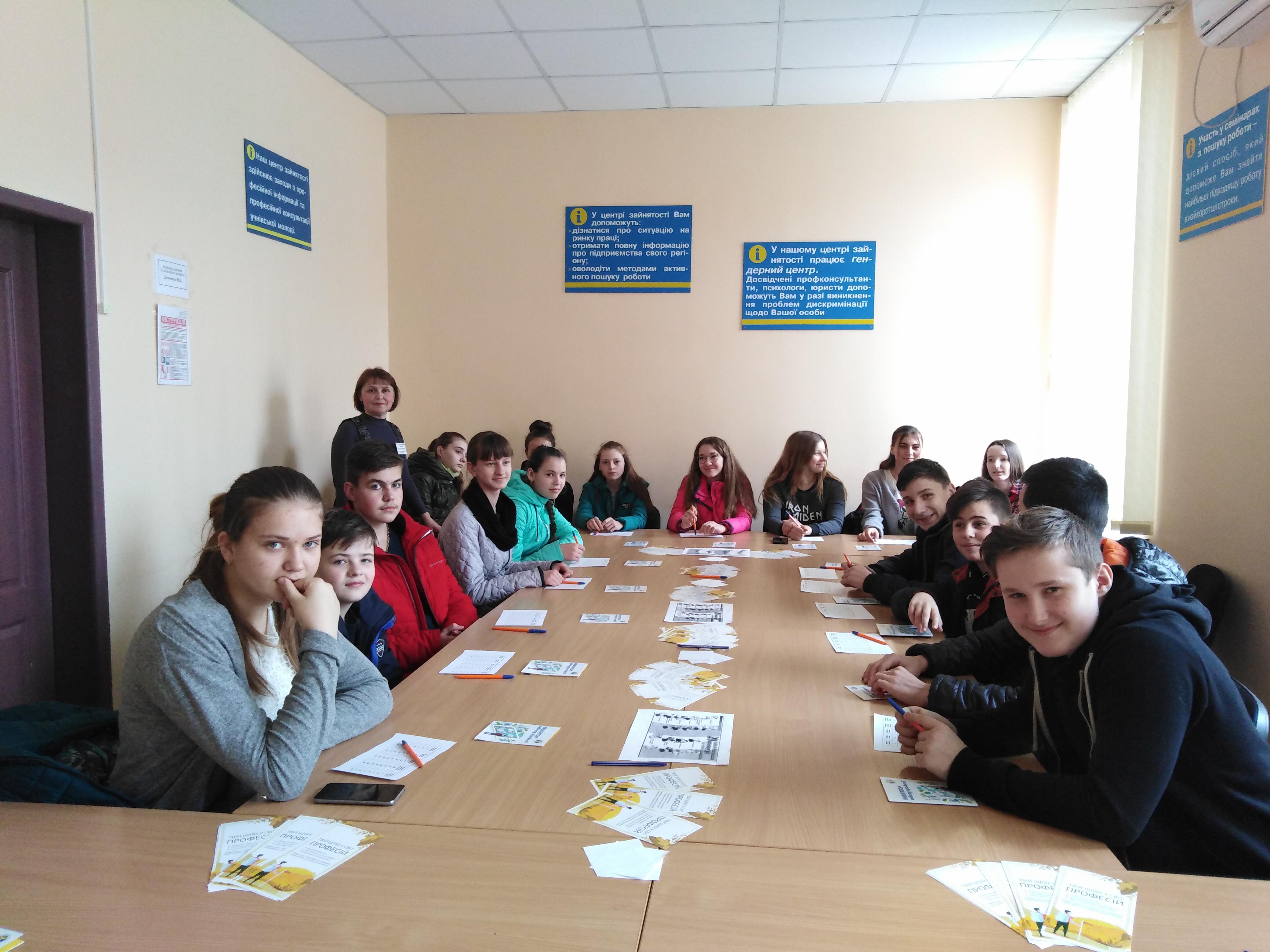 Засідання клубу для учнівської молоді Шполянщини дав старт весняній акції «Випускник – 2019»