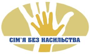 Служба  у справах дітей Шполянської міської ради об'єднаної територіальної громади  повідомляє: