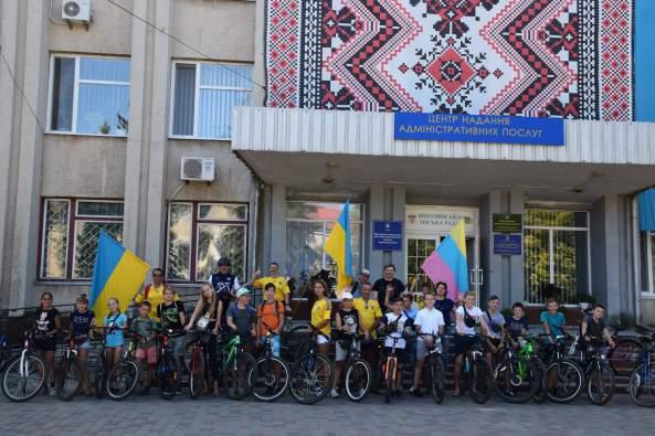 До Дня прапора та герба міста Шпола відбувся традиційний велопробіг
