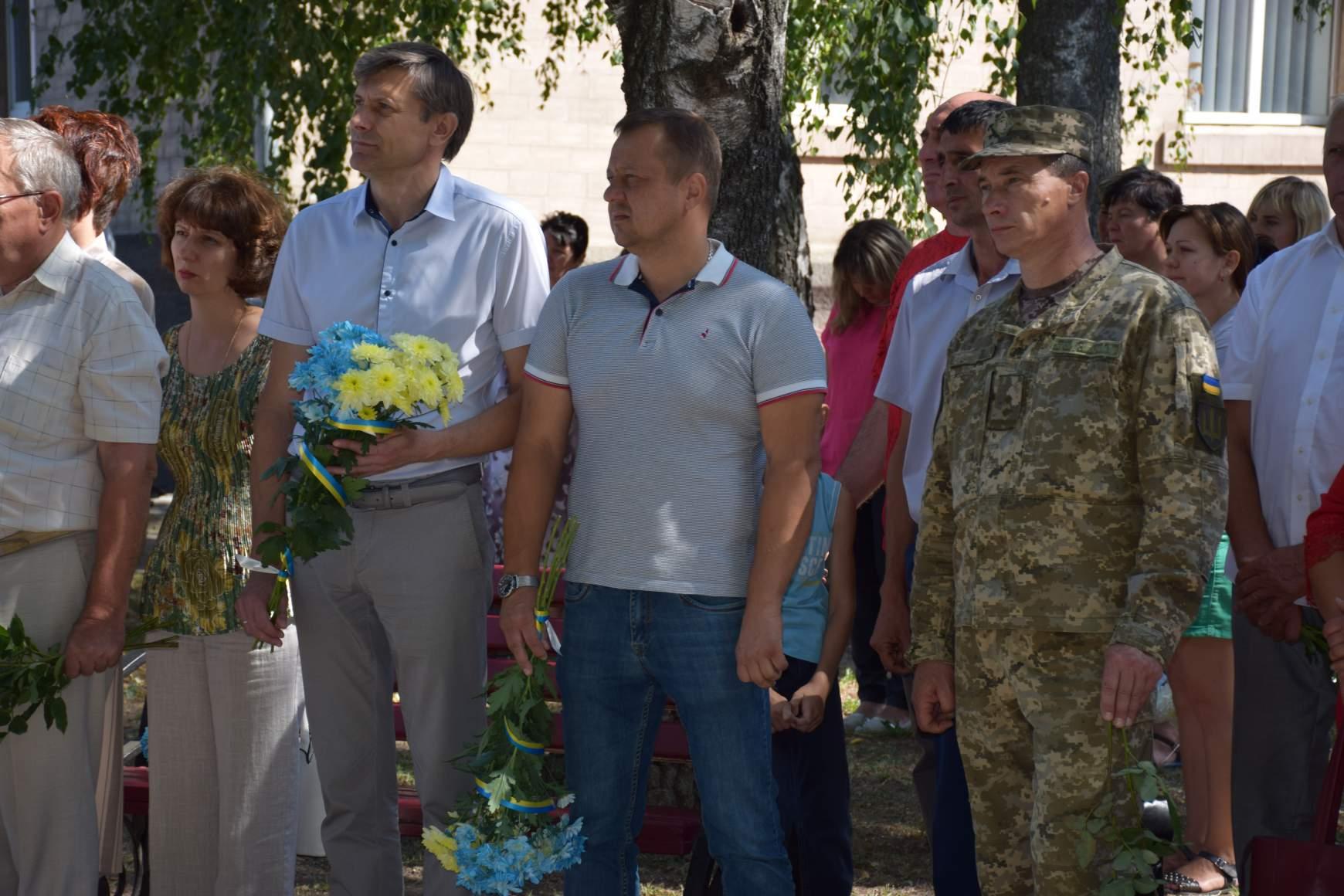 День пам'яті захисників України вперше відзначили у Шполянській ОТГ