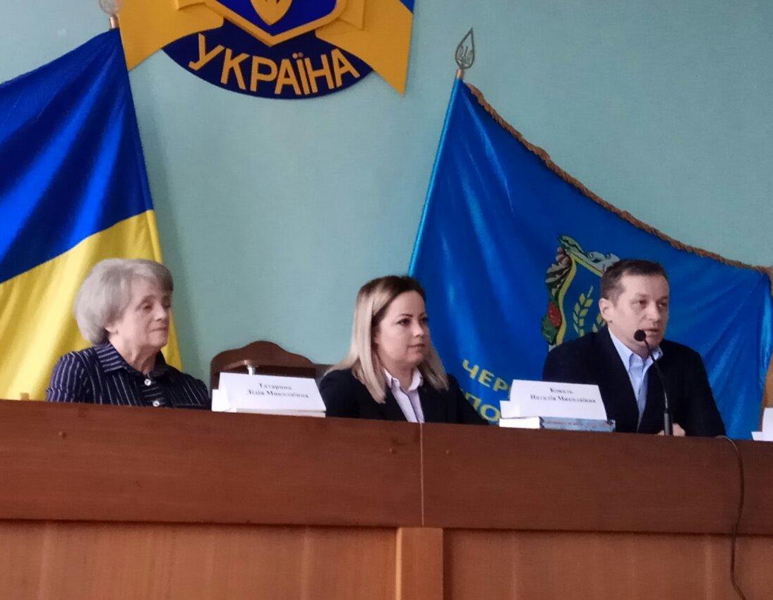 Шполянська міська рада ОТГ привітала новопризначену голову Шполянської РДА