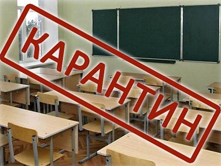 Карантин продовжився із 25 лютого по 1 березня