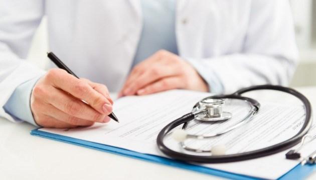 В Україні з 1 квітня планують запровадити електронні лікарняні