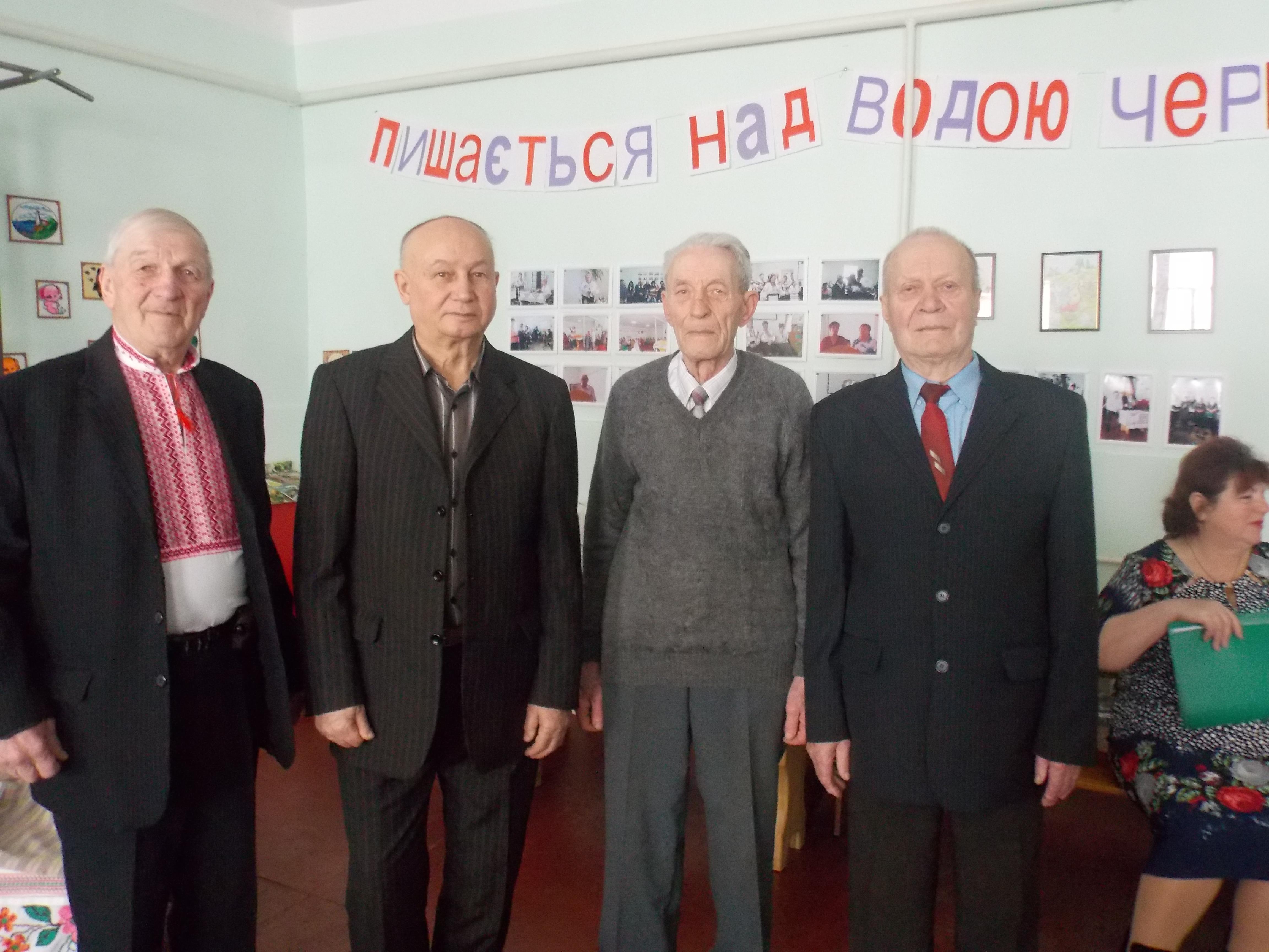 «Пишається над водою червона калина» – до 206-ї річниці від Дня народження Тараса Шевченка