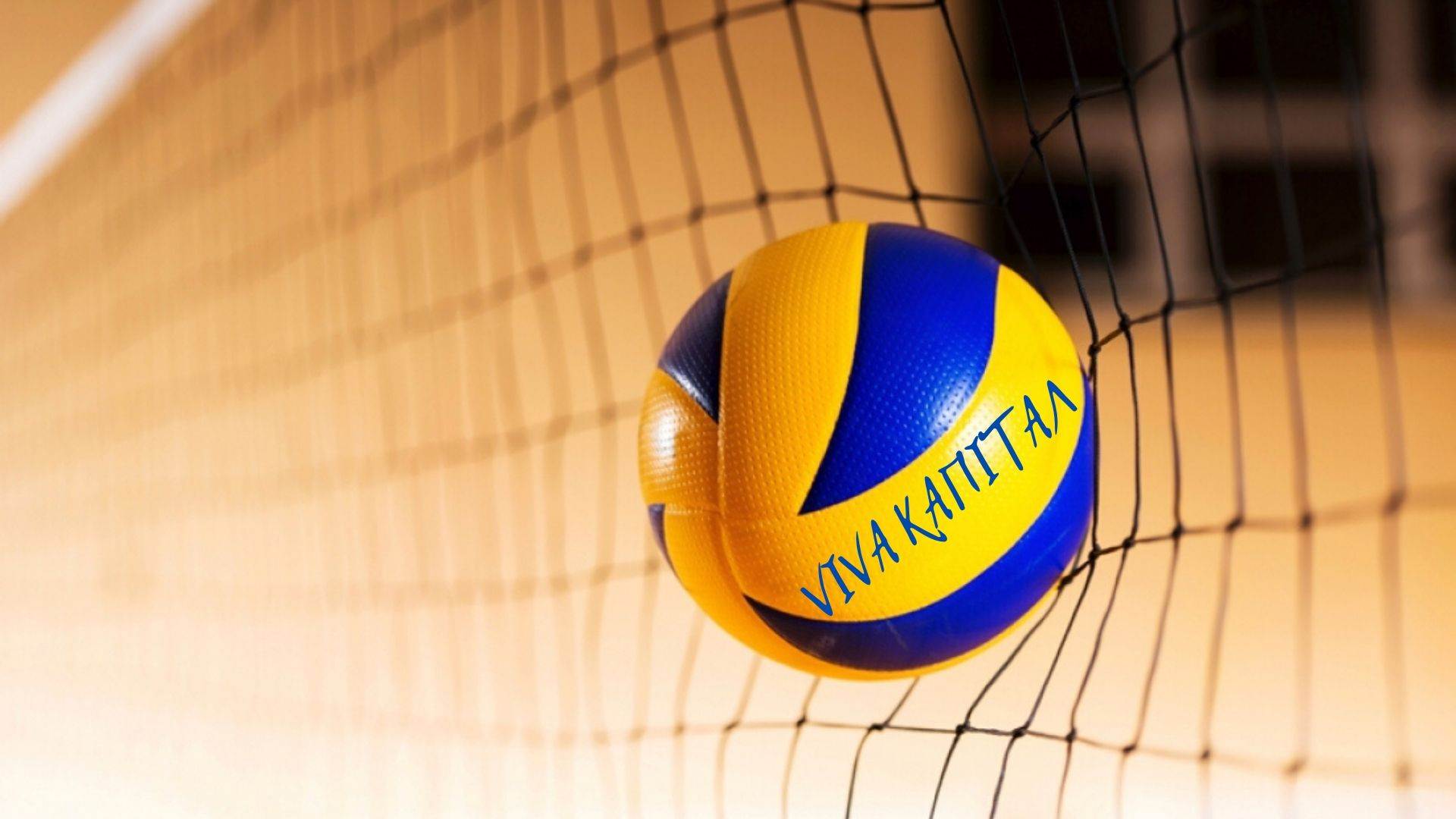 До уваги любителів волейболу! Ви ще встигаєте подати заявки на участь у Чемпіонаті!