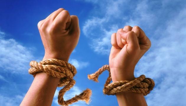 30.07- Всесвітній день боротьби з торгівлею людьми