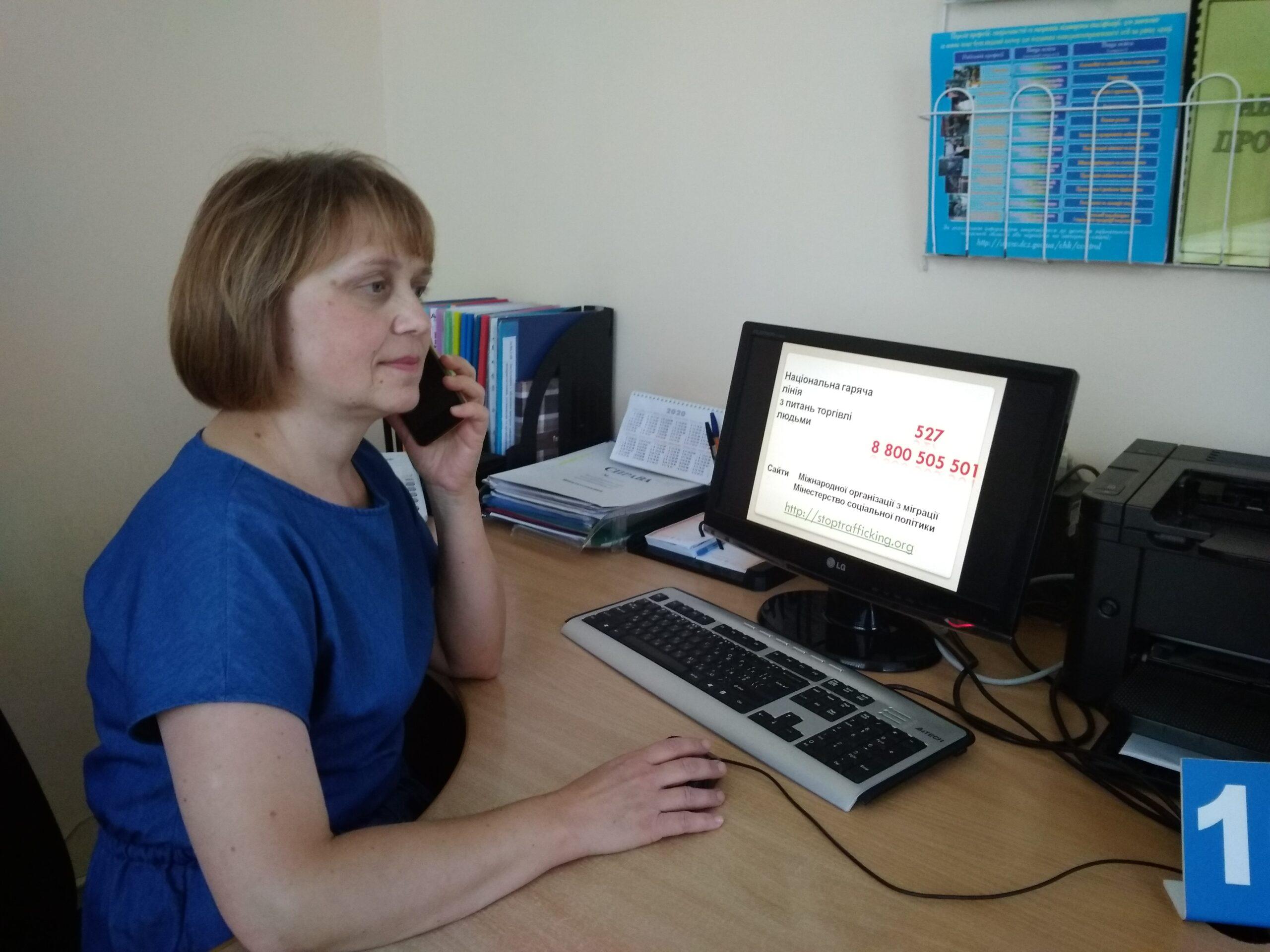 Безробітних Шполянщини  проінформовано щодо проблеми торгівлі людьми