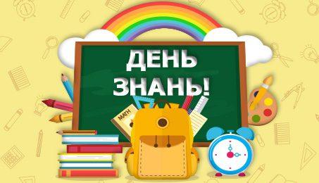 Дорогі учні, батьки, освітяни Шполянської громади!