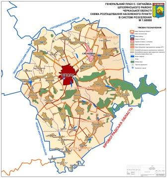 Схема розташування населеного пункту