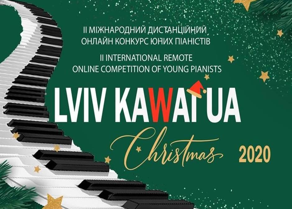 Досягнення учнів школи мистецтв на «Lviv Kawai Christmas 2020»